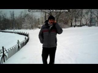 ������ ��� ������ Agadadas Agayev - Sen Oldun. Picrolla
