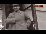 Сталин с нами (Фильмы 3 и 4) [2013, Документально-художественный цикл, SATRip]